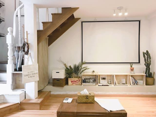 【June】2Room田子坊Loft 9/10线靠近陕西南路日月光中心 - Shanghai - Apartment
