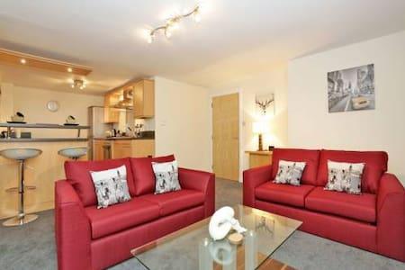 City Centre Executive 2 bedroom Apartment - Aberdeen - Appartement