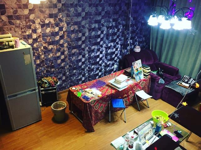 我是一个90后创业女孩,来自杭州,房屋周边设施齐全!交通便利.市中心 - 浙江省 - Appartamento