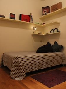 Cozy Room - Historic Centre - Station - San Giovanni Valdarno