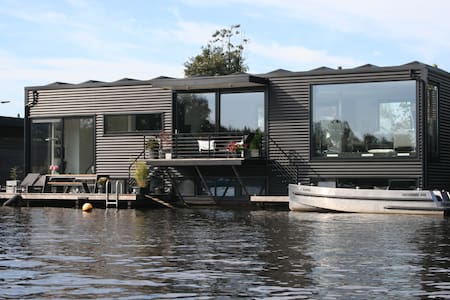 Design houseboat 15 min. from Amsterdam center 6p - Ouderkerk aan de Amstel