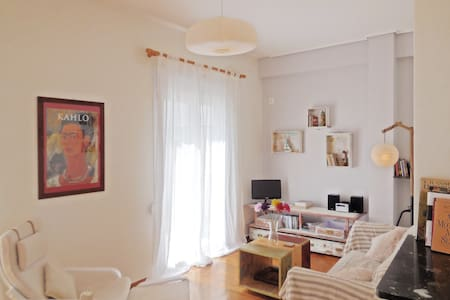 Amazing, sunny apartment at Athens center! - Athen - Lejlighed