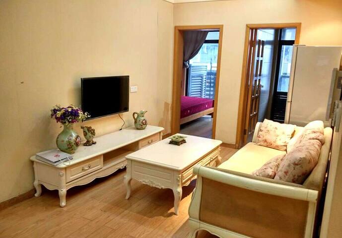 温馨的港湾,常熟信一广场 - Suzhou - Apartemen