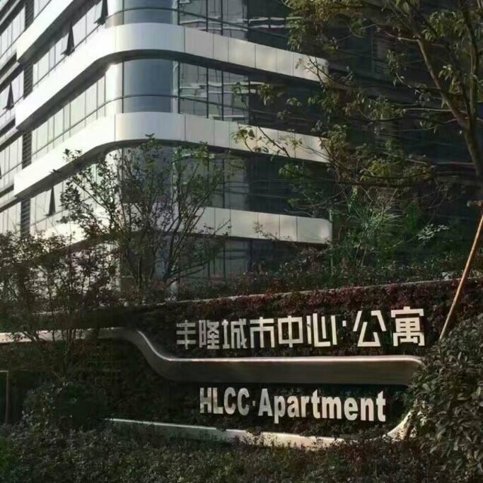 新加坡物业,五星级精品公寓