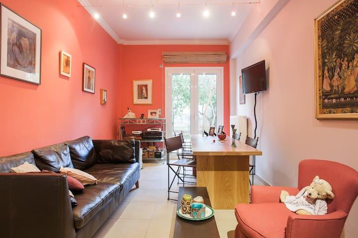 Cozy apt, spacious sunny garden - Argiroupoli - Apartament
