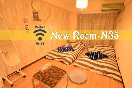 N35★New Open Price★near Namba★relax Room:) - Naniwa Ward, Osaka - Appartement
