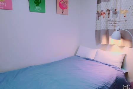 Cozy Single Bed Private Room E #WOMEN ONLY