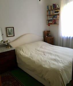 Lovely private room - Caprino Veronese - Apartmen