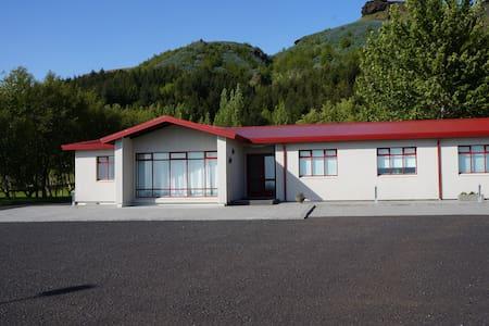Skógar Residence - Room 35.
