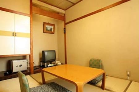 Japanese-Style Room For 4 Guests /No meal included
