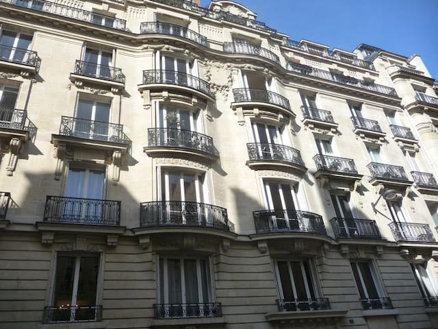 IN THE HEART OF PARIS -  PERFECT LOCATION - ปารีส - อพาร์ทเมนท์
