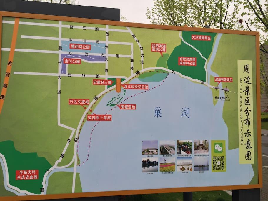 附近的景点 滨湖岸上草原 安徽名人馆 万达游乐场