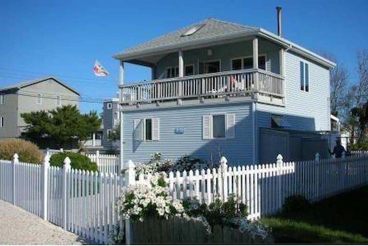 Sibling Revelry on Barnegat Bay - Surf City - Haus
