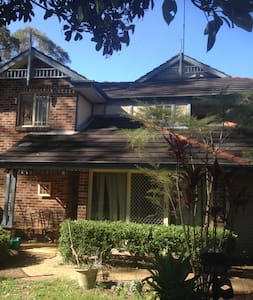 Safe & comfortable Shared home away from home - Cherrybrook - 连栋住宅