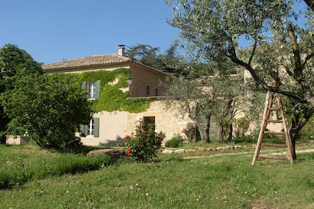 Holidays cottage in Provence (Gîte) - Maubec - 獨棟