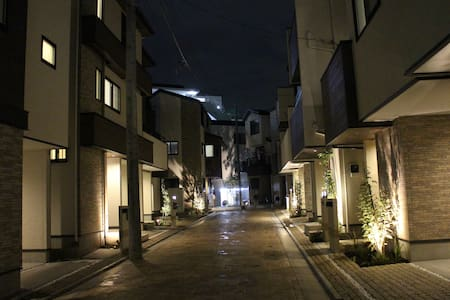 New House★★ 1 minute from station - Adachi - Haus