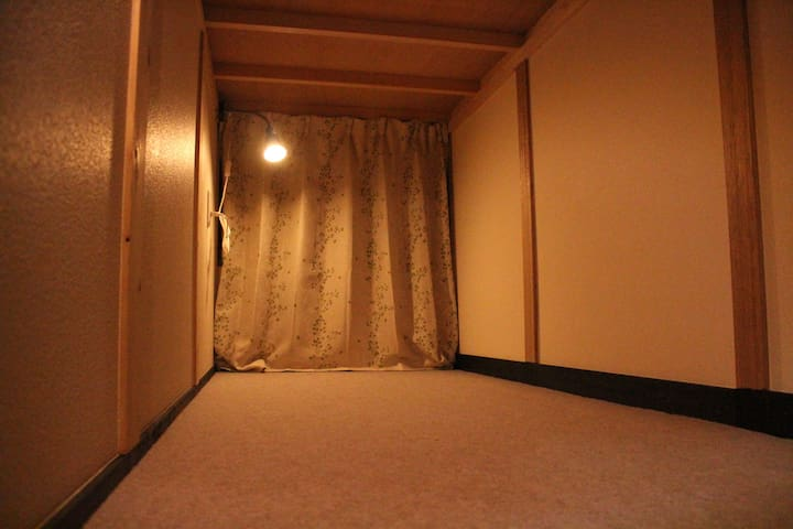Tokyo guest house Japanese style dormitory 401-D - Kita-ku - Hostel