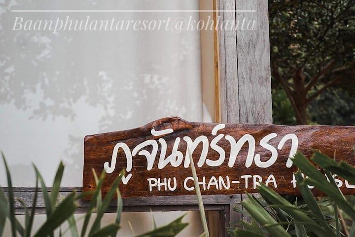 Baanphuchan-tra byBaanphulantaresort@kohlanta