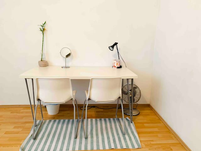 The desk in your room. :)