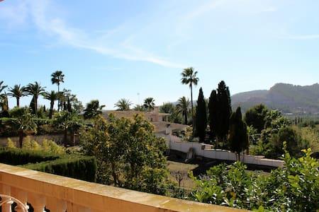 Vistas a la montaña y calma - Palma - ที่พักพร้อมอาหารเช้า