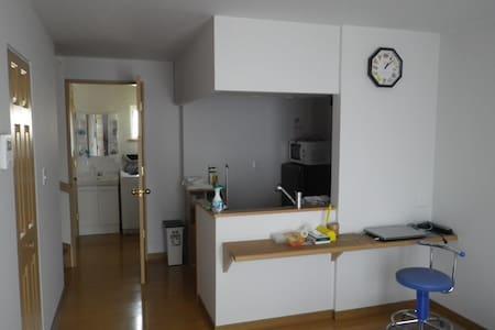 アベケンハウス - Lägenhet