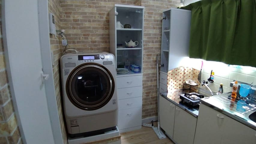With Laundry Room, Near The Station
