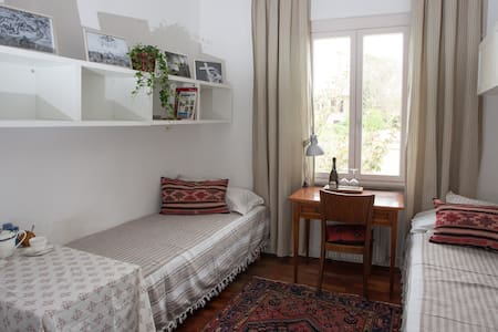 Independent room. Удобно и уютно. - Appartement