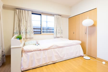 3mins to Asakusa Temple 65㎡cozy apartment 2bedroom - Taitō-ku