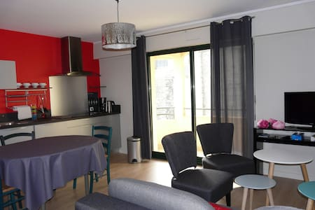 APPARTEMENT A PROXIMITE DES PLAGES - Fouesnant - อพาร์ทเมนท์