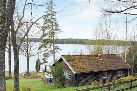 4 person holiday home in VETLANDA