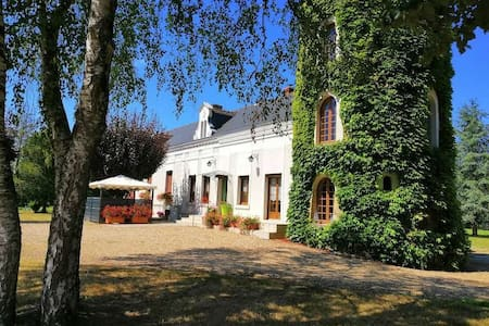La Tour de Vrigny proche Beauval et Chenonceau