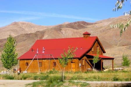 Rancho Rico - Yerington