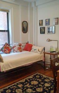 Upper West Side Columbia University - New York - Apartment