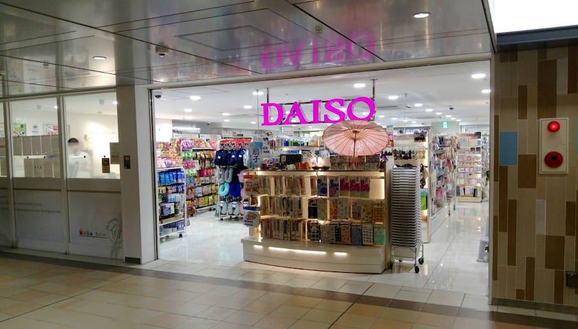 新大阪车站内的百圆商店 100yen Stores in Shin-Osaka Station