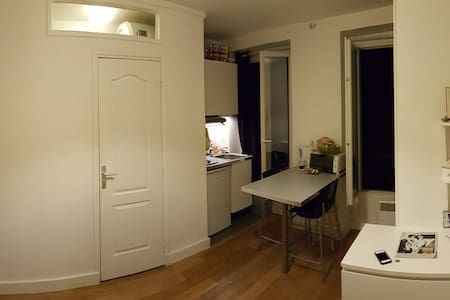 Cute & clean appartment just for u! - Parijs - Appartement