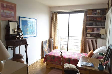 Great view in the heart of Paris - Paris - Wohnung