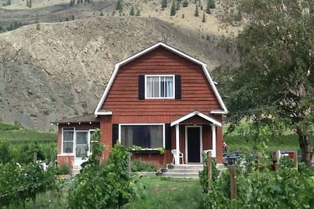 The Old House B&B - Keremeos