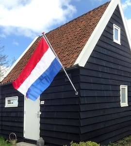 Rural, at the waterfront and close to Amsterdam - Oostknollendam