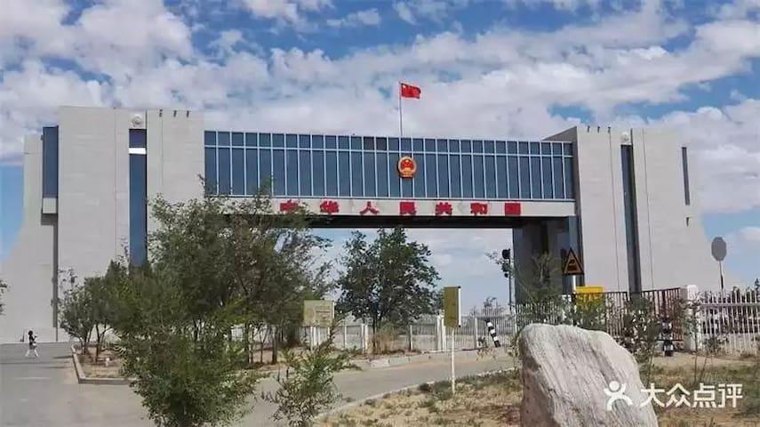 二连浩特北疆之家民宿