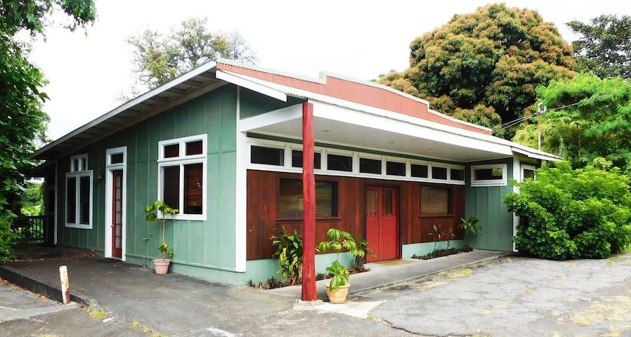 Market House - Pahala - Dům