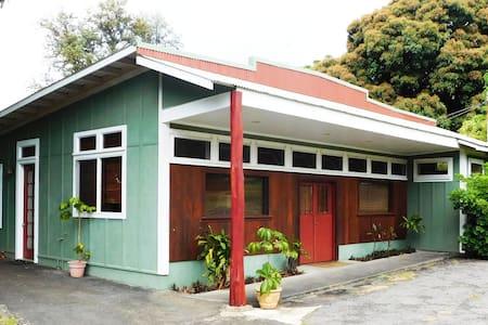 Market House - Pahala - Haus