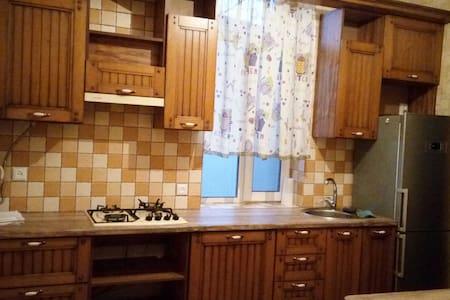 Самая уютная квартира в Центре Николаева - Mykolaiv - Apartament