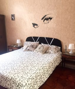 AUDREY's Room in the Hearth of Rome - Roma