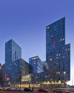 Studio at the center of Rotterdam - Rotterdam - Apartment