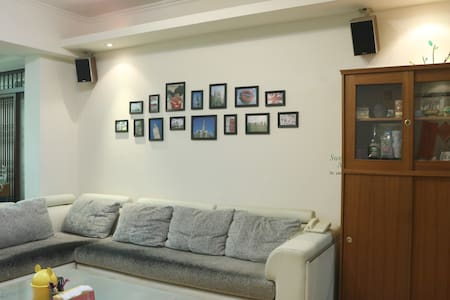 溫暖的Jamie's House  MRT港墘站旁, 近內湖科學園區、夜市、故宮、美麗華、碧湖公園 - Wohnung