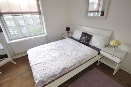 (CH-2) COSY ROOM FOR 2 IN BRICK LANE - London - Apartment