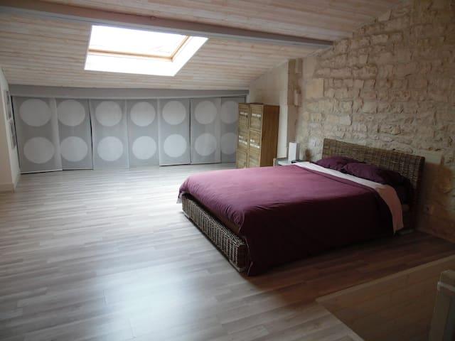 """Chambre """"cocooning"""" au coeur de Jarnac - Jarnac - บ้าน"""