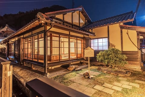 Japan's oldest remaining company housing #19.