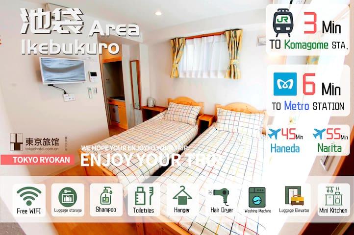 【東京旅馆201号房】池袋商圈JR山手线驹込站步行3分钟可达,3站7分钟直达池袋,15分钟直达新宿