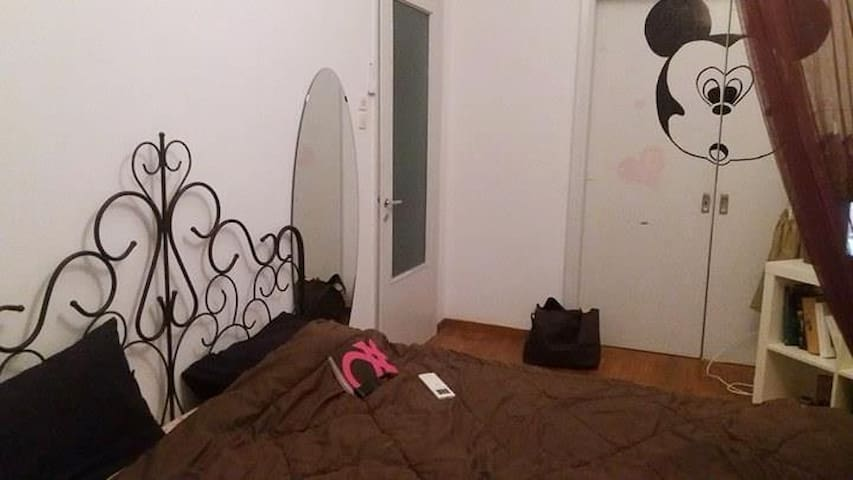 Nicole's place - Ioannina - Apartemen